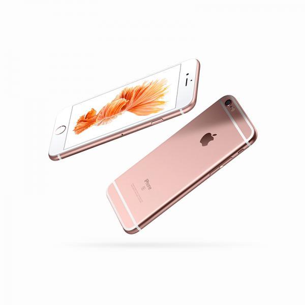 苹果(Apple)iPhone 6 Plus (A1524)移动联通电信4G手机 金色 16G
