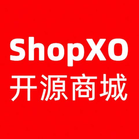 ShopXO多商户店铺